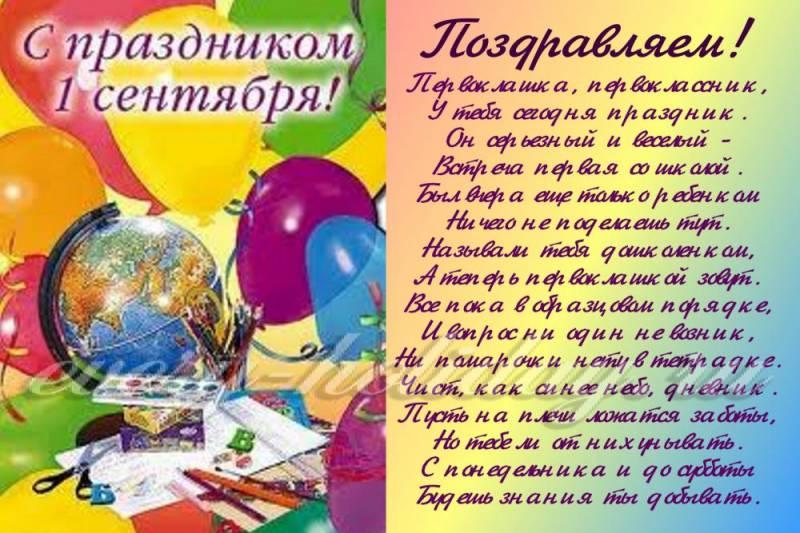 http://natusik.ucoz.ru/_ph/239/2/125348240.jpg